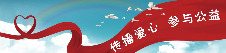 """(科教公益联合会)睦邻中心""""豆腐工坊(亲子)""""科教公益活动"""